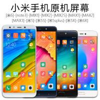 适用小米6屏幕总成max3手机mix2s触摸8青春版5splus显示note3 小米8屏带框 颜色备注