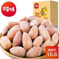 【百草味-蜂蜜黄油巴旦木仁160g】零食坚果炒货扁桃仁