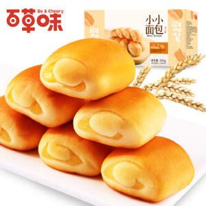 【百草味-小小面包200gx2盒】早餐蛋糕点芝士手撕面包零食小吃