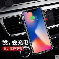 TOTU苹果8无线充电器车载iphone8plus三星S8手机通用板qi快充7八X