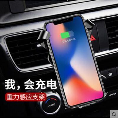 TOTU苹果8无线充电器车载iphone8plus三星S8手机通用板qi快充7八X 充电支架二合一 安全快充不伤机