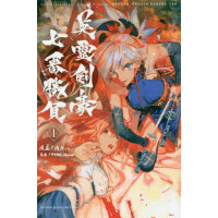 现货 进口日文 漫画 Fate/Grand Order Epic of Remnant���N特��点3/���N�K行世界 �粕�