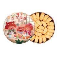 【情人节礼品】珍妮曲奇原味320g牛油小花手工饼干糕点心办公休闲零食礼品礼盒