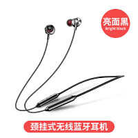 适用于三星蓝牙耳机S9+ S8 S7 A5 S4 A7 A8 A9/s7e手机通用双耳无线运动颈挂脖 亮面黑【6D降噪