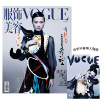 VOGUE服饰与美容 2020年3月刊 李宇春封面 送李宇春单人折叠海报