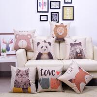 【支持礼品卡支付】简约主义亚麻混纺靠垫抱枕含芯熊猫先生抱枕套动物印花