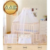 甜梦莱通用婴儿床蚊帐 儿童宝宝带支架蚊帐 新生儿BB防蚊罩