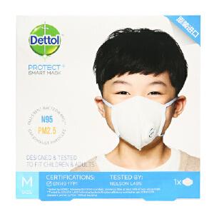 滴露(Dettol)智慧型口罩 M码 防雾霾PM2.5专用口罩(单只装,白色 N95/头戴式/独立呼吸阀 无通风器)
