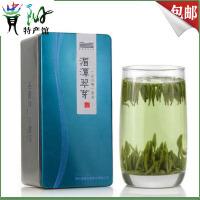 【�F��^】�F州特�a�m馨湄潭翠芽�G茶_100g盒�b