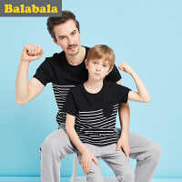 【4折到手价:31.6】巴拉巴拉童装男童中大童亲子装短袖T恤父子装夏季新款打底衫