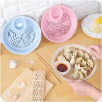 创意厨房沥水双层饺子盘家用餐盘碟子套装水饺盘子餐具