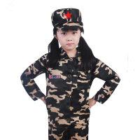 儿童军装幼儿园中小学生男童女童迷彩服少儿军训演出服表演服套装 迷彩