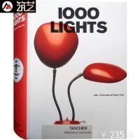 1000 Lights 1000个经典灯具设计 英文原版 书籍