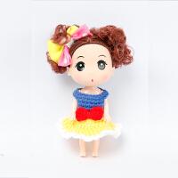 全织时代毛线玩偶成品白雪公主手工钩针编织创意生日礼物迷你芭比