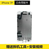 20190827064958079�O果6屏幕�成iphone6/6s/6sp/6plus/7代/7p手�C更�Q iPhon