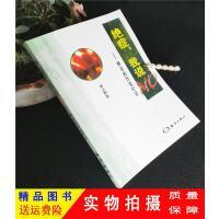 (影印版)�^�Y,我�fNO 神奇的竹�}��法 林云�