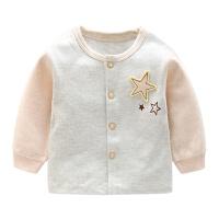 宝宝长袖上衣女童1-2-3岁 春秋婴儿纯棉开衫秋衣单件新生儿衣服 黄色 五星