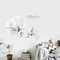 田园简约花可移除墙贴纸卧室温馨床头贴花客厅背景墙自粘墙纸贴画