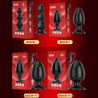 【支持礼品卡支付】取悦 重型肛塞后庭刺激男女通用自慰器 成人性玩具情趣用品