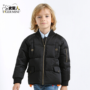 小虎宝儿童装男童羽绒服9-10岁短款儿童白鸭绒外套中大童冬款潮