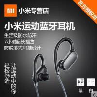 Xiaomi/小米 运动蓝牙耳机智能挂耳式立体声无线防水超长待机4.1