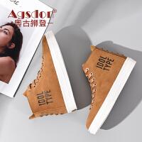 奥古狮登高帮鞋女短靴秋冬新款百搭韩版运动鞋子黑色板鞋靴子