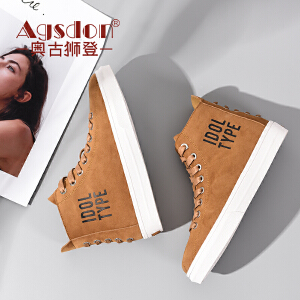 【景甜同款】奥古狮登高帮鞋女短靴秋冬新款百搭韩版运动鞋子黑色板鞋靴子