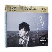 林俊杰cd专辑流行歌曲黑胶cd汽车音乐车载CD光盘碟片 梦想的声音
