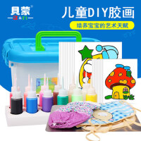 彩绘手工制作沙画涂色益智DIY玩具儿童胶画烤画套装油膏礼盒