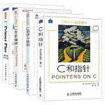C和指针+C专家编程+C陷阱与缺陷+C Primer Plus 第6版 全4册 C专家编程Expert C Progr