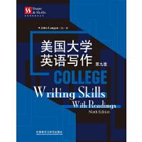 【正版二手书9成新左右】美国大学英语写作(第九版 John Langan 外语教学与研究出版社
