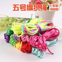 5号线中国结线材红绳手工编织挂绳编织线手链绳项链绳本命年红绳
