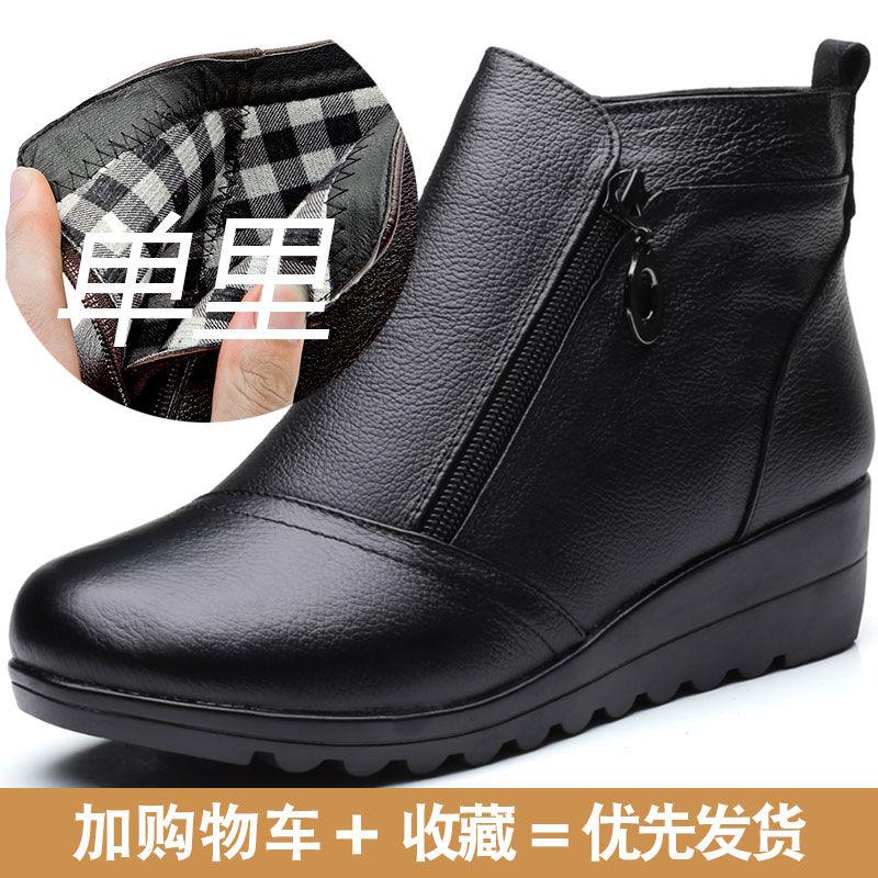 妈妈鞋短靴棉鞋女冬季加绒防滑坡跟保暖中老年棉鞋女靴