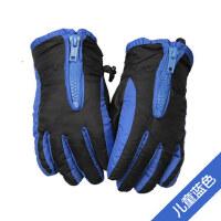3-6岁宝宝儿童手套 加厚户外保暖手套 儿童加绒保暖手套 防风防水滑雪骑行保暖手套