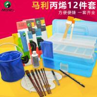 马利丙烯颜料套装 墙绘颜料12ML盒装24色DIY手绘丙烯颜料