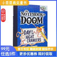 进口英文原版 Day of the Night Craw 毁灭日记2:暗夜爬行者日[7-10岁]