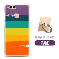 华为荣耀畅玩7X手机壳软胶个性创意荣耀畅玩