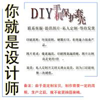 华为手机壳LND-AL30保护套卡通个性创意软来图定制女款
