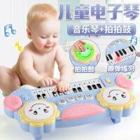 儿童玩具电子琴0-1岁宝宝手拍拍鼓2-3岁女孩多功能电子音乐琴益智