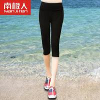 南极人夏季外穿打底裤薄款显瘦7分裤高腰大码七分紧身女打底裤