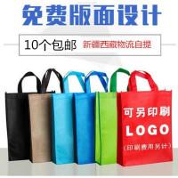 加厚无纺布袋子 定做手提袋 现货环保袋 定制购物袋 广告宣传袋印logo