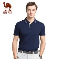 骆驼男装 2017年夏季新款翻领纯色POLO衫商务休闲男青年短袖T恤衫