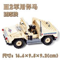 杰星新款积木儿童塑料益智拼插玩具 反恐军事系列29008