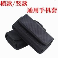 保护套穿皮带壳红米6a腰带5a包苹果7腰挂手机套4.7寸5.5寸