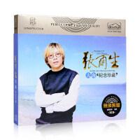正版张雨生cd经典老歌金曲精选大海汽车载音乐精选cd光盘无损音质