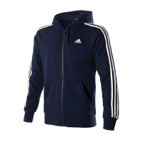 Adidas阿迪达斯 男子训练系列运动休闲针织夹克外套  S98787  现