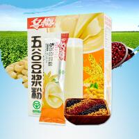 冬梅五谷豆浆粉300g/盒 速溶早餐豆粉独立包装非转基因30g*10小包