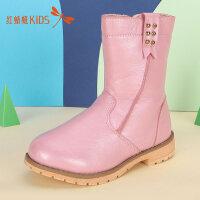 【1件2折后:35.8元】红蜻蜓童鞋冬款雪地靴加厚中大童女童保暖儿童皮靴中筒靴