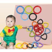 儿童几何扣环积木塑料拼插组装宝宝益智启蒙智力玩具