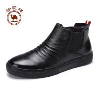 骆驼牌男靴 秋冬男士休闲 短靴皮靴舒适男鞋